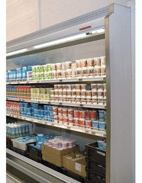 Холодильная горка ARNEG BERLINO 3 PC H216