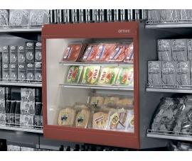 Холодильная горка ARNEG SAMARA