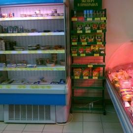 Горка холодильная Гольфстрим Свитязь