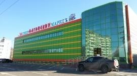 г. Солнечногорск магазин Матроскин
