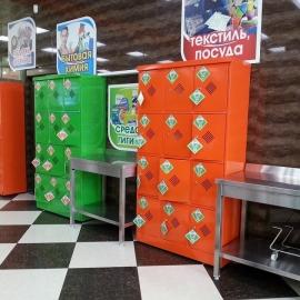 sumochnie_dlya_magazinov