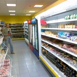 Колбасная горка Кифато Киев
